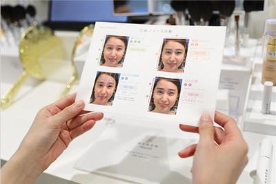 MAMEW PREMIEREメイクレッスン体験談