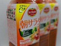低糖質で美味しい野菜ジュースなら「朝サラダ」一択!野菜嫌いでもグイグイ飲める!
