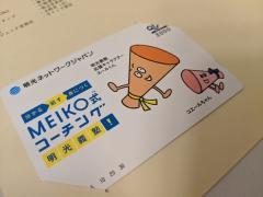 高額株主優待ランキング(クオカード・金券編)。必要金額とオススメ優待はコレ!